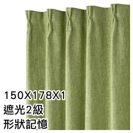 窗簾LENAMYGR150X178X1NITORI宜得利家居