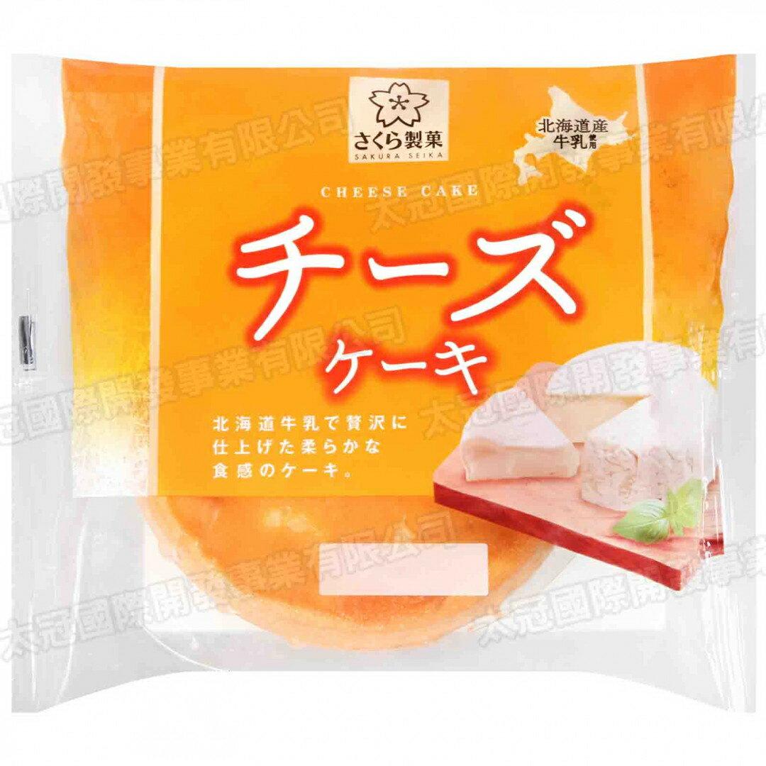 【櫻製?】輕乳酪蛋糕 起司蛋糕 北海道牛乳使用 190g ???製? ?????? 日本零食