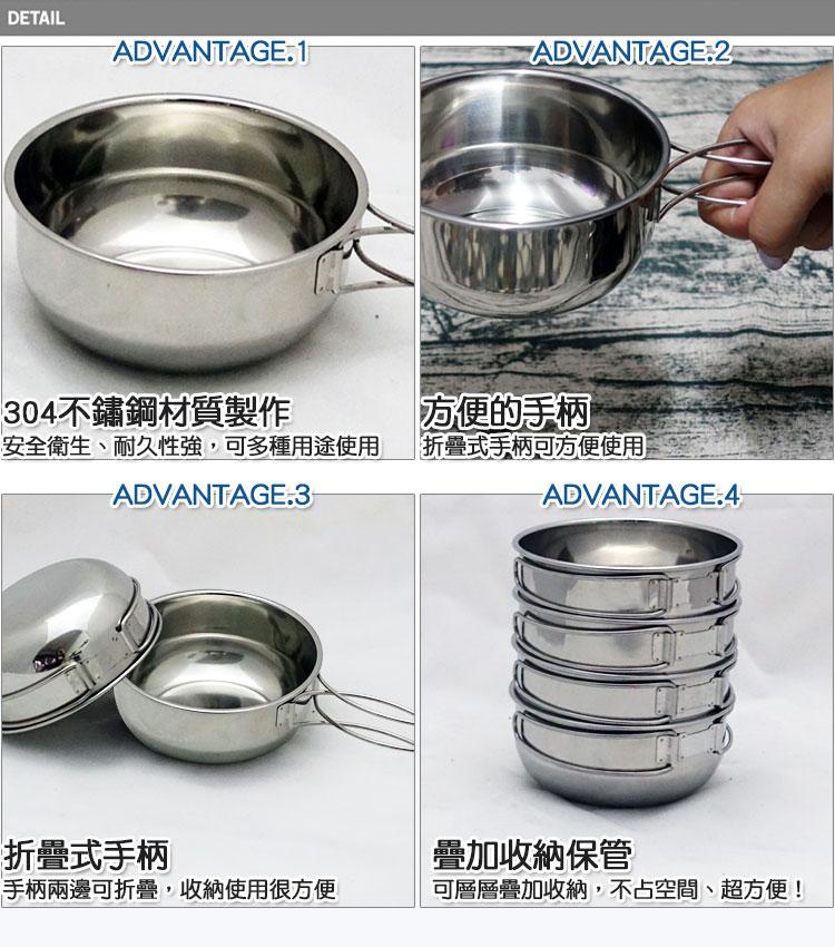304不鏽鋼4件套碗 (贈收納袋)  //戶外餐具 野營 登山 露營 不鏽鋼碗 304不鏽鋼碗