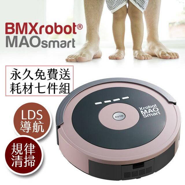 <br/><br/>  【日本BMXrobot MAOsmart】智慧導航掃地機器人-速達(RV1002)<br/><br/>
