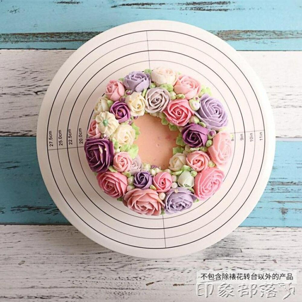 【小北烘焙】可固定防滑裱花台12寸家用防滑生日蛋糕轉盤轉台烘焙 全館免運