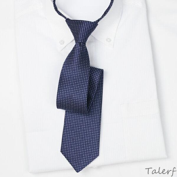 泰樂福購物網:【TALERF】泰樂福窄版圓點帥氣拉鍊領帶(深藍)-現貨