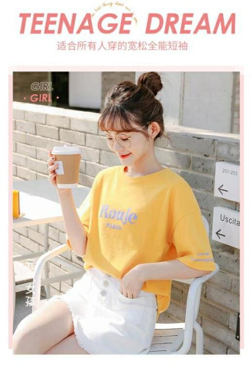 五分袖上衣 奶黄色纯棉短袖t恤女2021年韩版宽松五分袖上衣春夏季新款印花潮