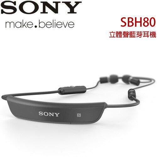 SONY SBH80 NFC 頸掛式立體聲藍牙耳機