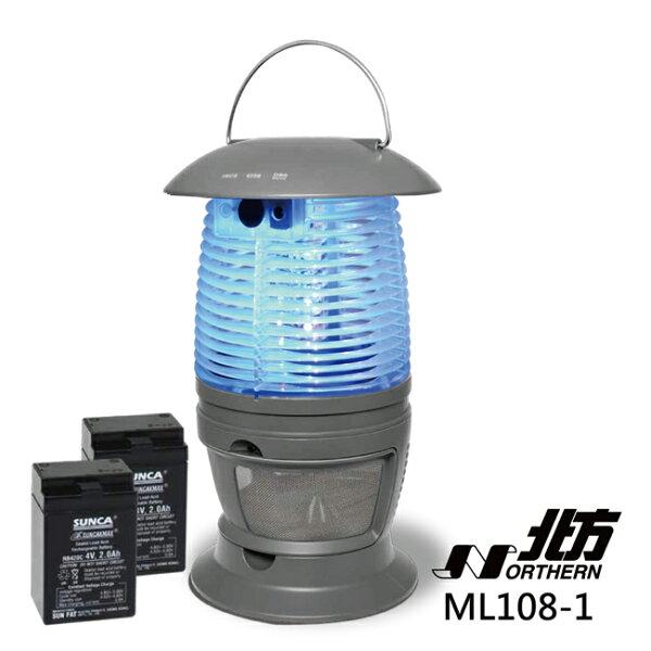 北方LED吸入式捕蚊燈ML108-1