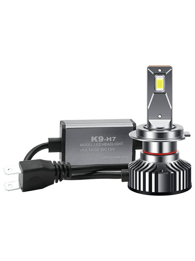 汽車LED大燈 新款汽車LED大燈h1h11燈泡h7超亮h4遠近一體9005改裝9012強光車燈【MJ11247】