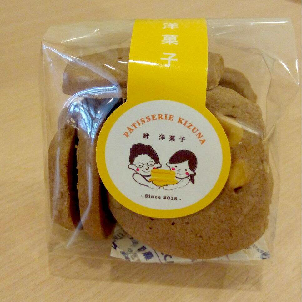 超值商品/榛果巧克力手工餅乾/日本製粉鑽石低筋麵粉/法國無鹽發酵奶油/20包享優惠價