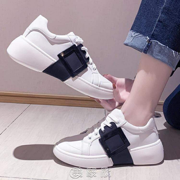 明星同款方扣小白鞋女運動鞋子2020春季新款百搭增高厚底休閒板鞋 現貨快出