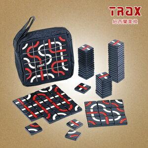【紐西蘭 TANTRIX 探索遊戲】Trax Game 紐西蘭圍棋