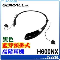 ☆pcgoex 軒揚☆ GDMALL 揚宏 Music+ Sharing - 頸掛式 藍芽 耳機 黑色