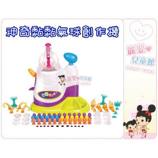 麗嬰兒童玩具館~創意DIY玩具-Oonies-神奇黏黏氣球創作機.激發孩子的想像力.培養動手能力~ 2
