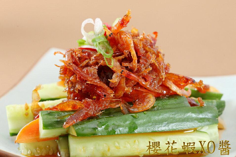 【菊之鱻】櫻花蝦XO醬 (280g) 0