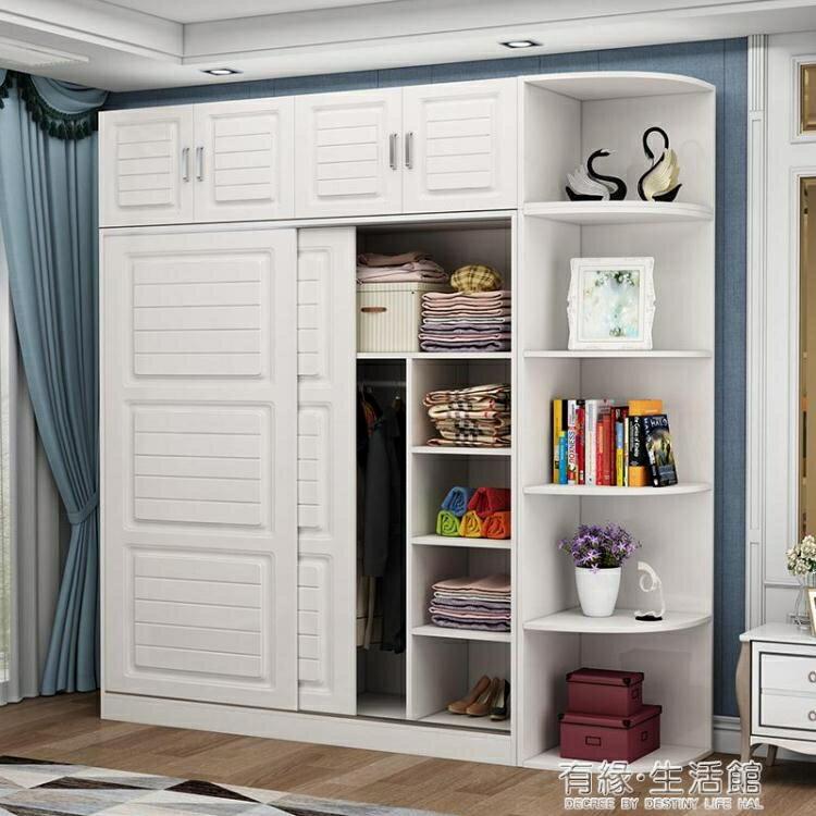 北歐式推拉門衣櫃實木簡約現代家用經濟型大衣櫥臥室移門宿舍衣櫃AQ