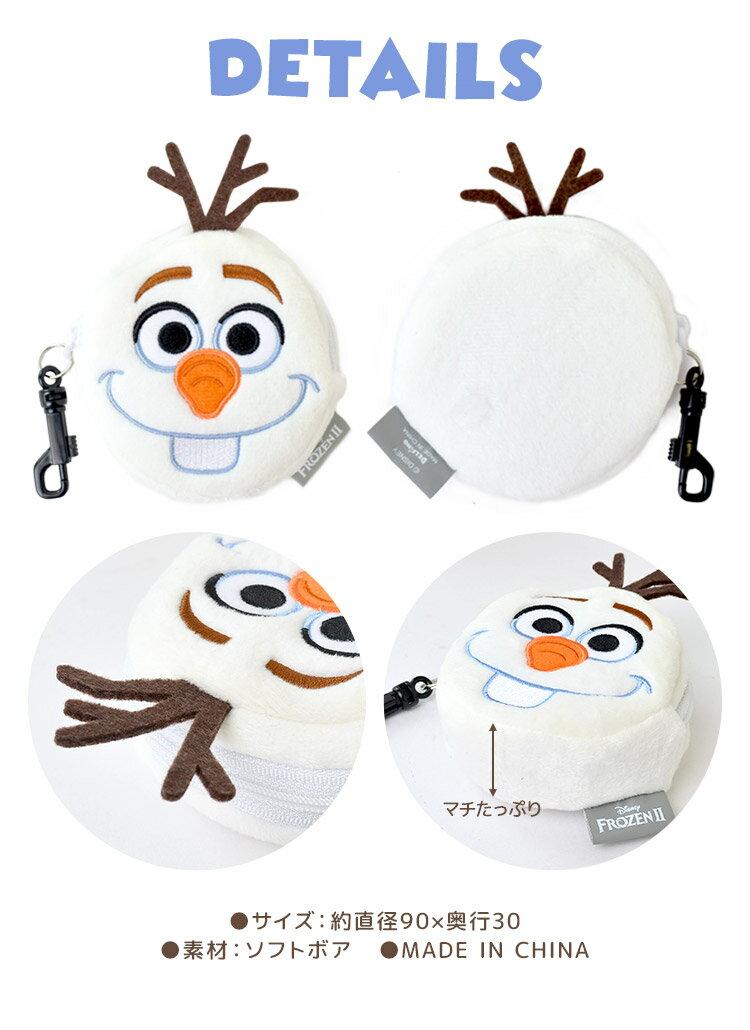 日本迪士尼 Disney Frozen 冰雪奇緣 雪寶 零錢包 小錢包 。-日本必買 日本樂天代購(1340) 4