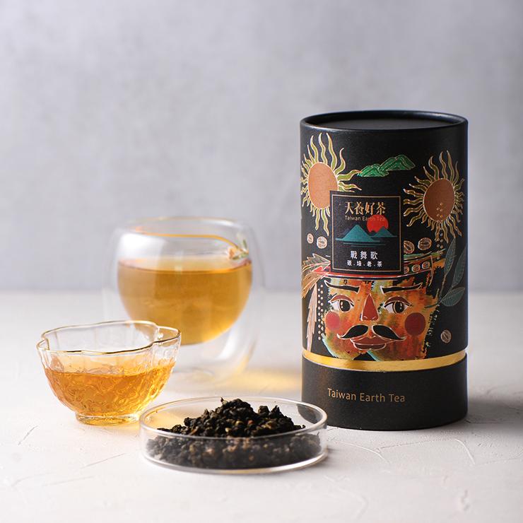 【天養好茶】阿里山碳焙老茶–戰舞歌茶葉禮盒   150g 5