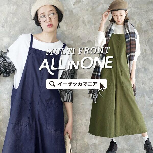 e-zakka寬版連身吊帶工作服33537-1800162。3色(6372)-日本必買免運代購