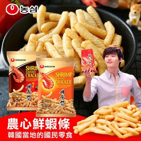 韓國 農心 鮮蝦條 75g 蝦味條餅乾 蝦味條 蝦餅 蝦味棒 原味 辣味 餅乾【N102387】