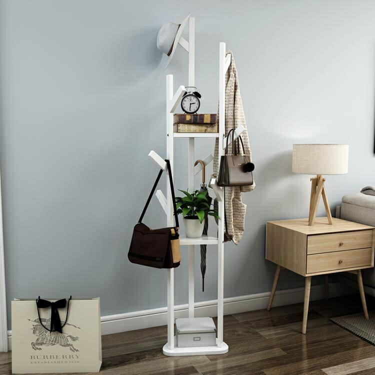 收納架簡約家用衣帽架實木置物架多功能掛衣架