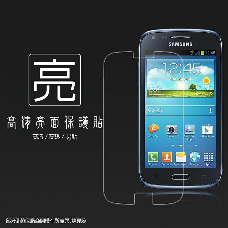 亮面螢幕保護貼 SAMSUNG 三星 Galaxy Core I8260 保護貼 亮貼 亮面貼