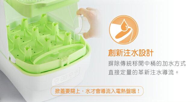nac nac - T1 觸控式消毒烘乾鍋 / 消毒鍋 (藍色) 2750元+贈水垢清潔劑 5