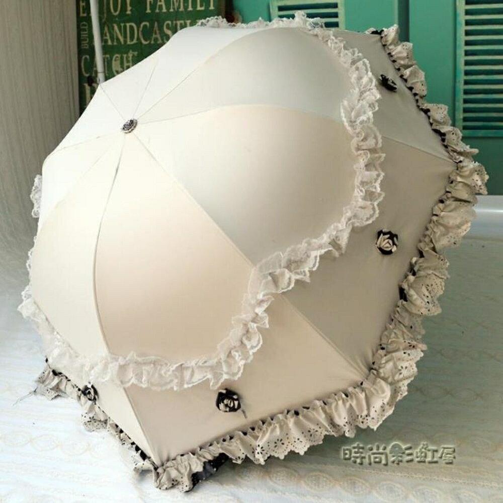 韓國蕾絲花邊蘑菇公主傘防紫外線折疊洋傘防曬太陽兩用黑膠晴雨傘「時尚彩虹屋」