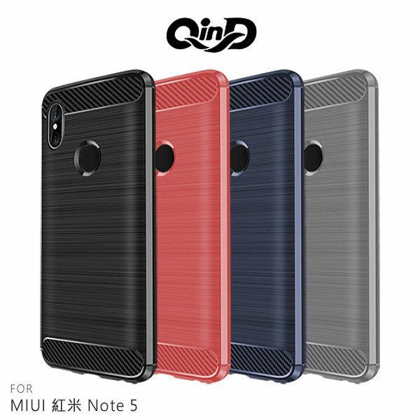 【愛瘋潮】99免運QinDMIUI紅米Note5拉絲矽膠套TPU保護殼防摔手機殼軟殼