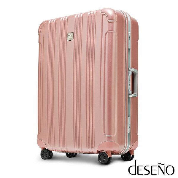 【加賀皮件】Deseno酷比旅箱II鋼琴霧面深鋁框拉桿箱旅行箱28吋行李箱DL2616玫瑰銀
