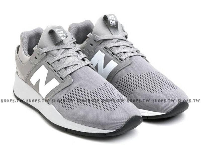 Shoestw【MS247EG】NEW BALANCE NB247 慢跑鞋 網布 襪套 灰白N 男生尺寸 0