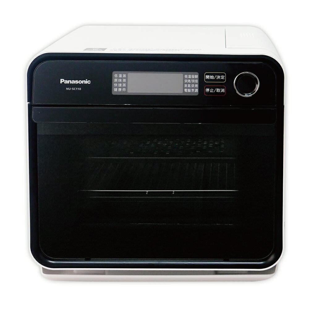 【Panasonic國際牌】15L 蒸氣烘烤爐(NU-SC110)