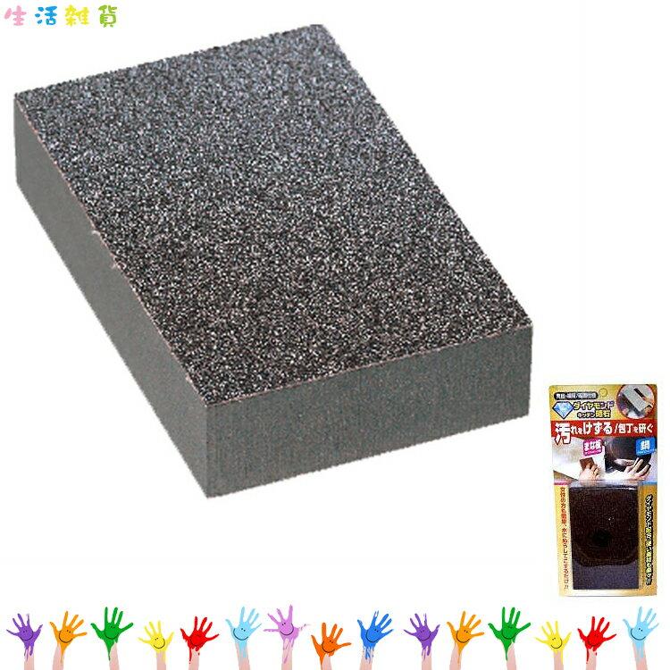 韓國製 COGIT強力去污磨刀石 可洗不鏽鋼 砧板 粗/細兩面 日本進口正版 400209