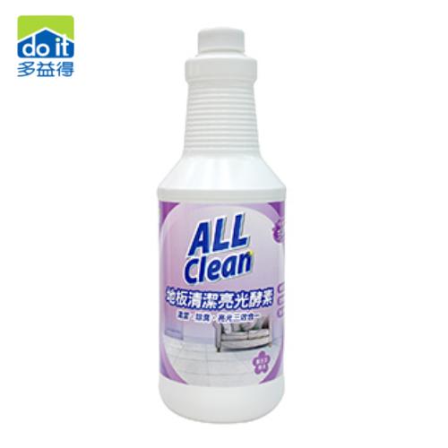 多益得 ALL Clean 地板抗菌亮光酵素 ( 946ml ) AC036 大掃除 除舊布新 清潔 客廳清潔 環境清潔