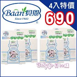 貝恩 BAAN 防蚊貼片長效型【25片裝4盒促銷組】
