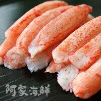 海鮮火鍋料推薦到日本雙子星蟹味棒 500g±10%/包就在阿家海鮮推薦海鮮火鍋料