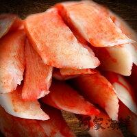 海鮮火鍋料推薦到泰國蟹味棒(蟹肉棒) 250g±10%(30入)/包(省錢好選擇)就在阿家海鮮推薦海鮮火鍋料