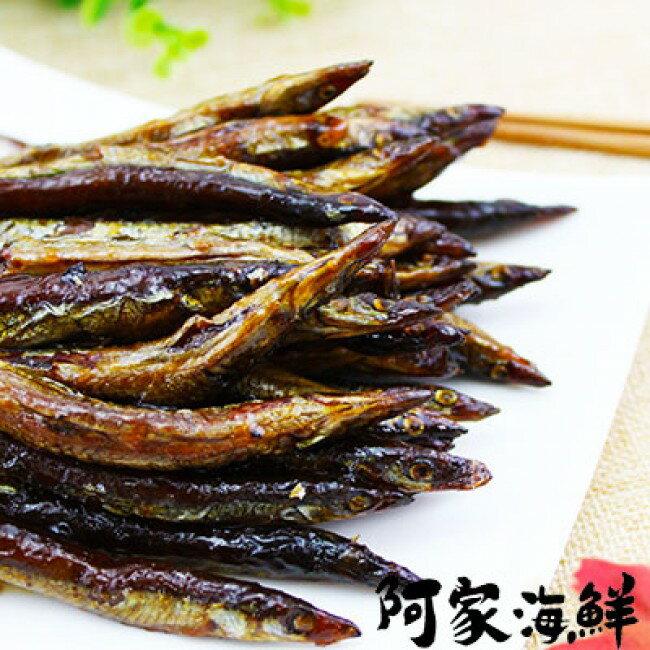 佃煮燒女子 佃煮小魚乾  200g  盒、1kg  盒