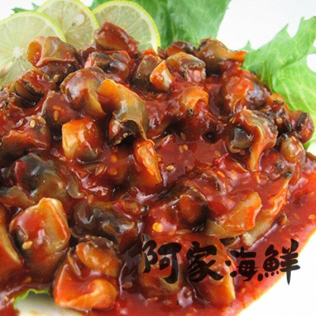 辣味螺肉^(涼拌小菜^)200g  盒、1kg  包
