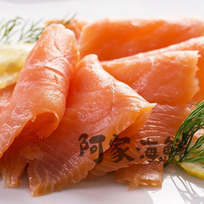 冷燻鮭魚片  煙燻鮭魚100g±5^%包^(二種規格^)100g、1kg