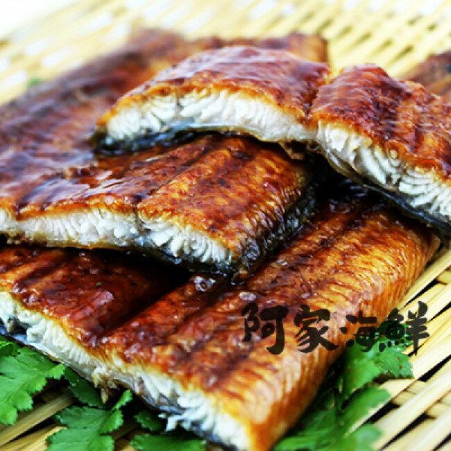 蒲燒鰻魚片 250g±10%/片★1月限定全店699免運