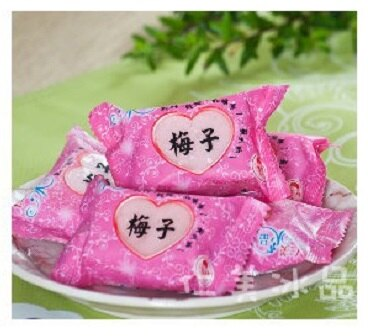 【仁美冰品】草湖芋仔冰(酸梅口味) 每盒30顆/50顆/80顆/100顆裝