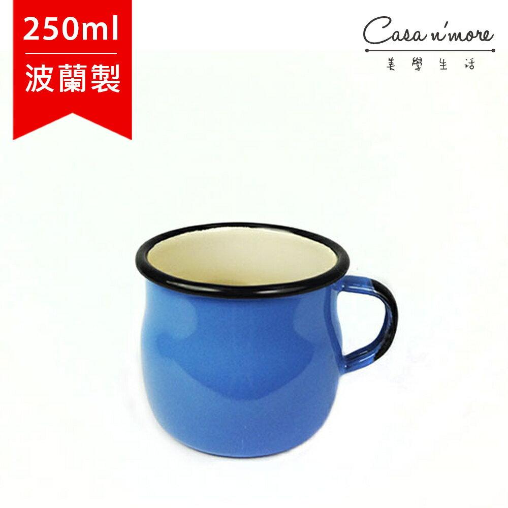 Emalia Olkusz 波蘭琺瑯杯 曲線杯 馬克杯 250ml 海水藍 TPS