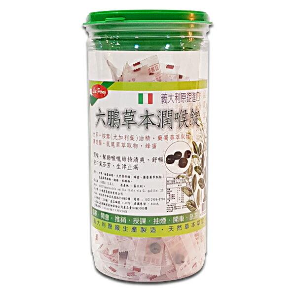 【剩餘4瓶,賣完為止】六鵬 草本潤喉錠(200粒/罐)x1