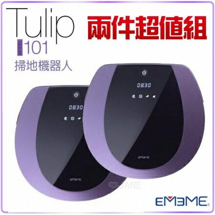 <br/><br/>  EMEME Tulip101 鬱金香機器人掃地機【超值雙入組 平均一台↘9950】<br/><br/>