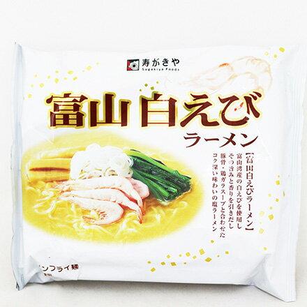 [敵富朗超市]Sugakiya富山白拉麵-白蝦風味 - 限時優惠好康折扣