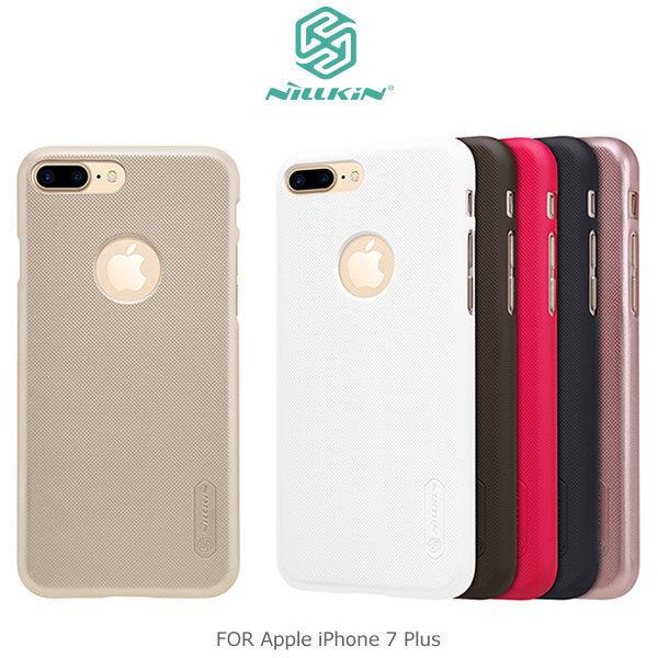 NILLKIN 耐爾金 Apple iPhone7 Plus 超級護盾保護殼 抗指紋磨砂硬