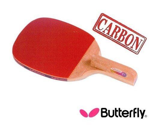 【H.Y SPORT】Butterfly蝴蝶牌NAKAMA P-1 正手拍/乒乓拍/桌球拍/貼皮正手板(送3顆桌球)