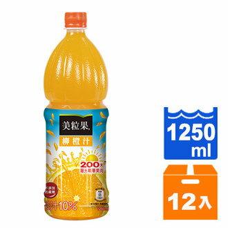 美粒果 柳橙汁 1250ml (12入)/箱