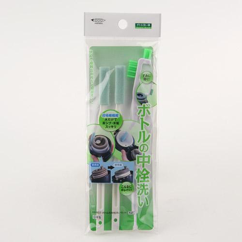 【百倉日本舖】日本製mameita杯蓋清潔刷/保溫杯蓋刷(3入)