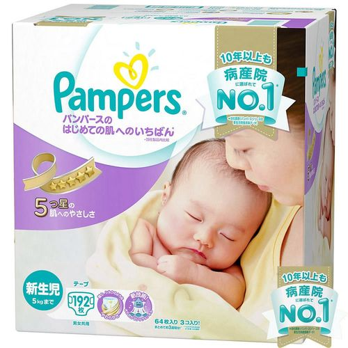 幫寶適日本境內紫色紙尿布