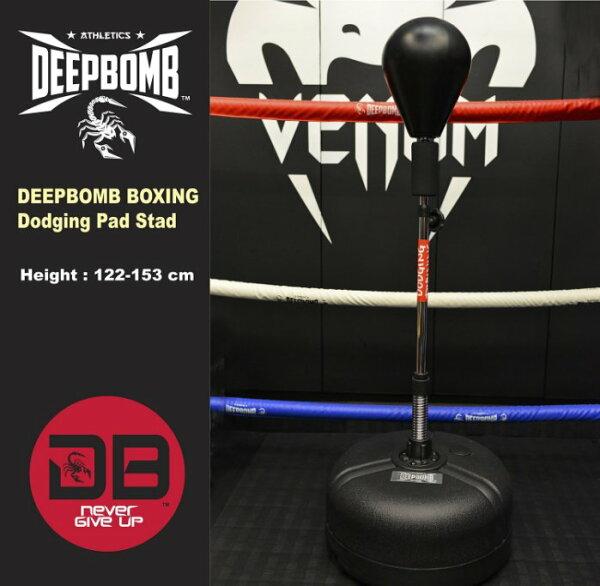 [古川小夫]工作室最愛舒壓DeepbomBOXING拳擊閃躲靶~個人拳擊訓練用~入門拳擊練習靶~好打手感好~容易瞄準