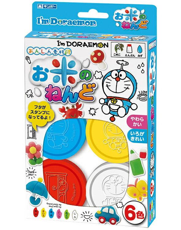 HELLO KITTY 凱蒂貓 哆啦A夢米黏土 6色/4色+壓模 3歲以上幼兒學齡兒童